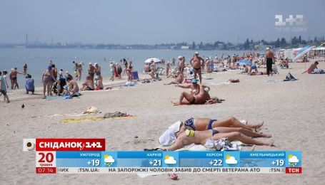 Українцям можуть збільшити щорічну оплачувану відпустку - економічні новини