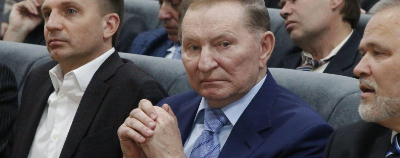 У Кучмы назвали дату первого в этом году заседания ТКГ в Минске