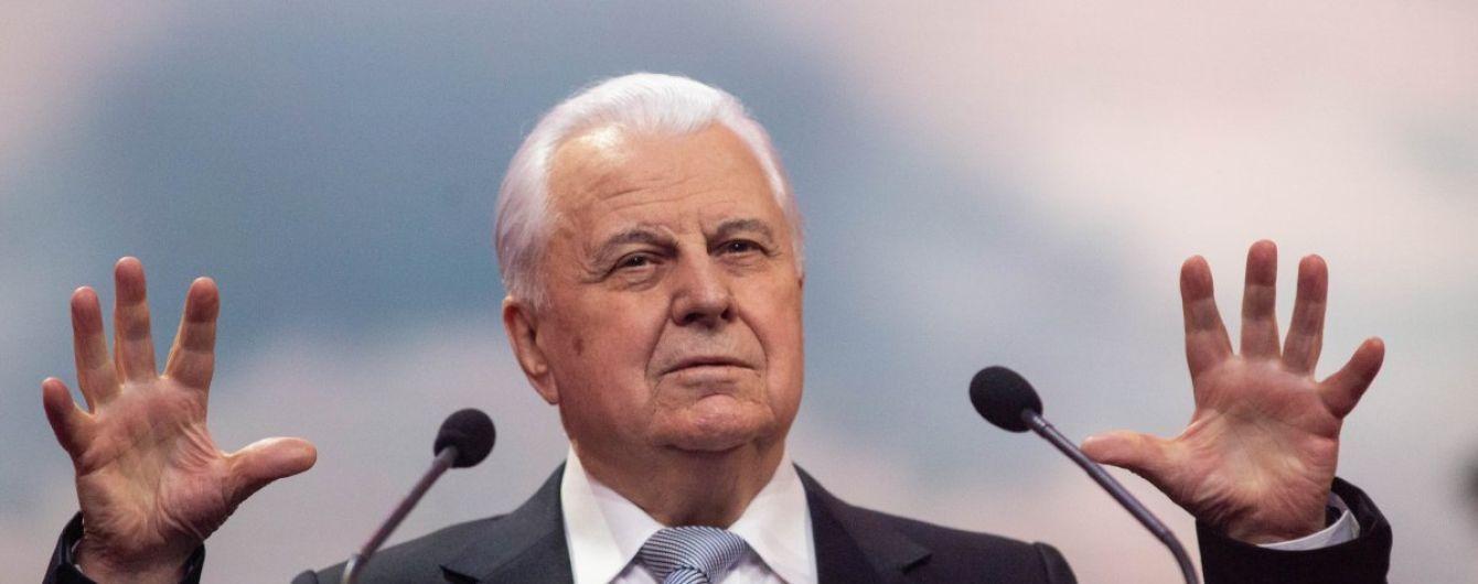 Кравчук поддержал решение Зеленского распустить Раду