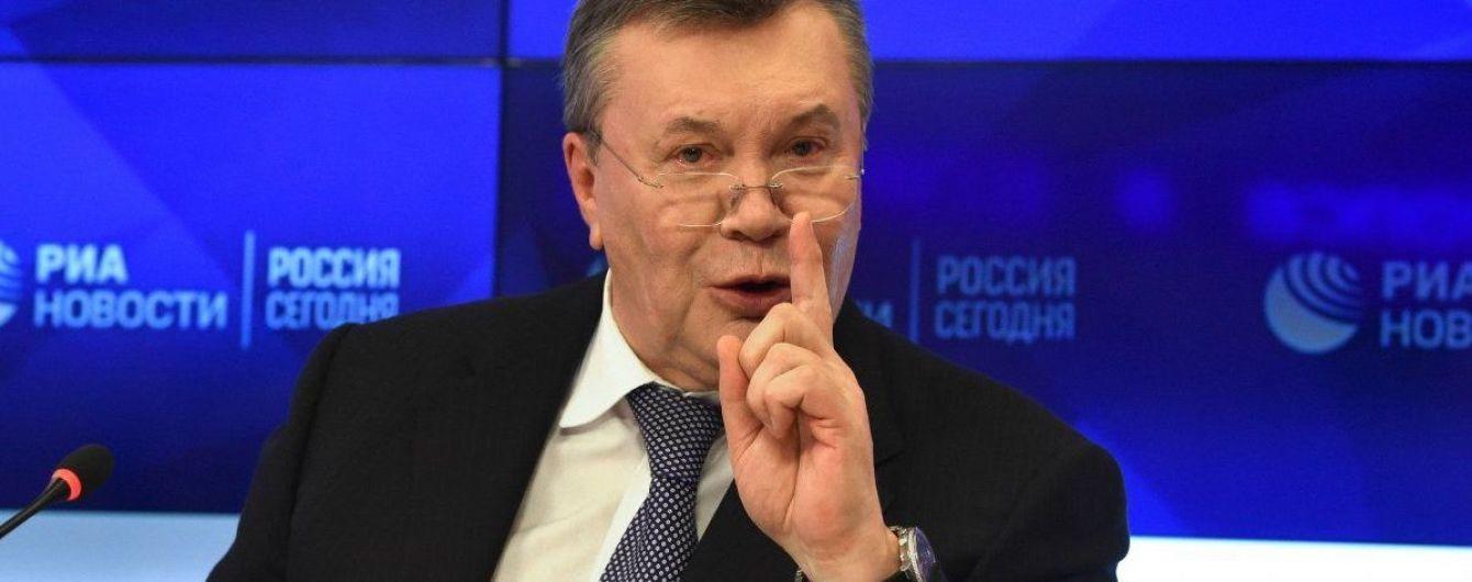 У ГПУ попередили, що в ЄС готуються зняти санкції з Януковича і Ко