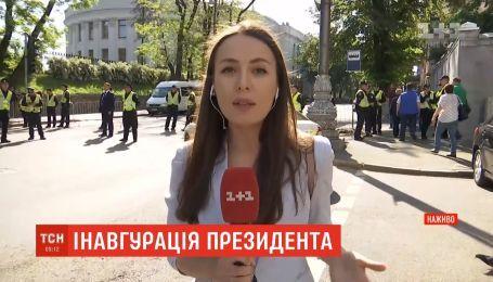 Полиция, металлоискатели и отсутствие транспортного коллапса: ситуация в центре Киева перед инаугурацией