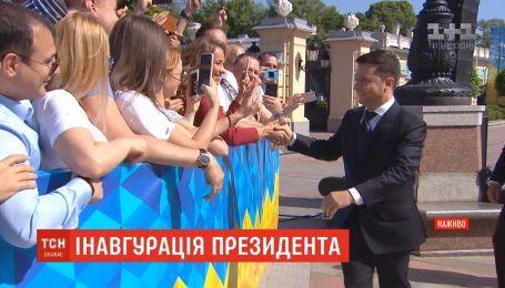 Володимир Зеленський прибув до ВР на інавгурацію