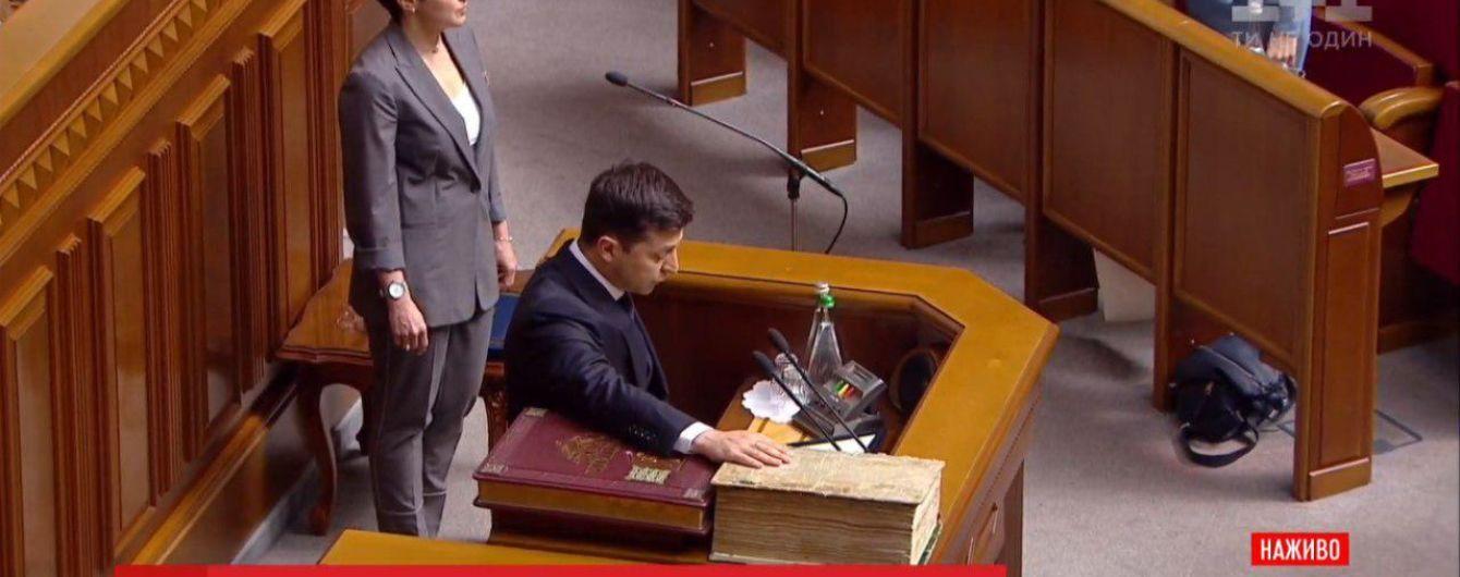 Зеленский официально стал президентом Украины