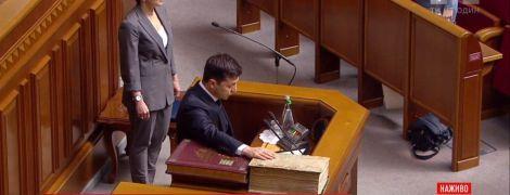 Зеленський офіційно став президентом України
