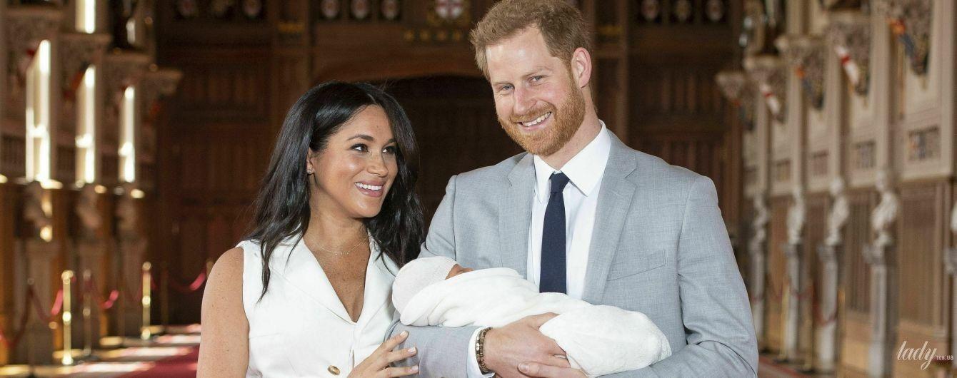 Герцог і герцогиня Сассекські оприлюднили ім'я новонародженого сина