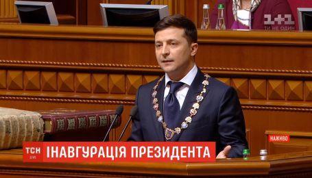 Зеленський заявив про розпуск Верховної Ради восьмого скликання