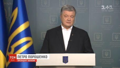 Петро Порошенко звернувся до українців у переддень інавгурації свого наступника