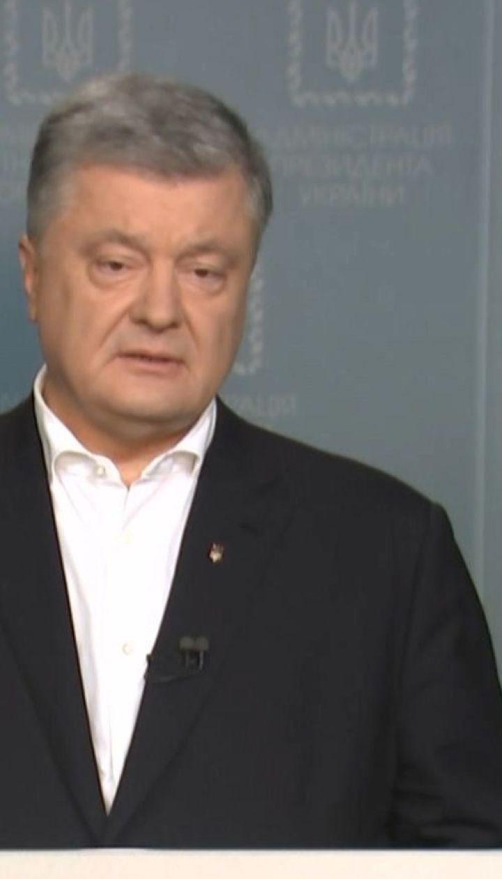 Петр Порошенко обратился к украинцам накануне инаугурации своего преемника