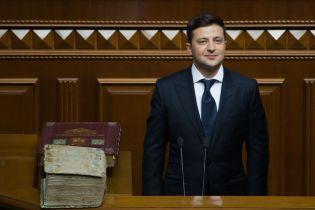 Всеукраїнська Рада Церков привітала Зеленського з інавгурацією