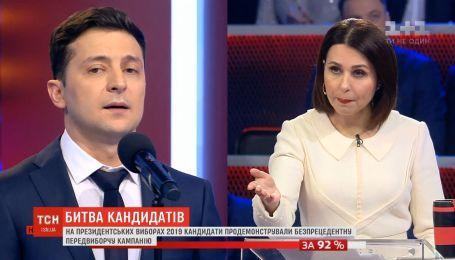 Вірусні відео, дебати на НСК та студіях: перебіг виборів президента України