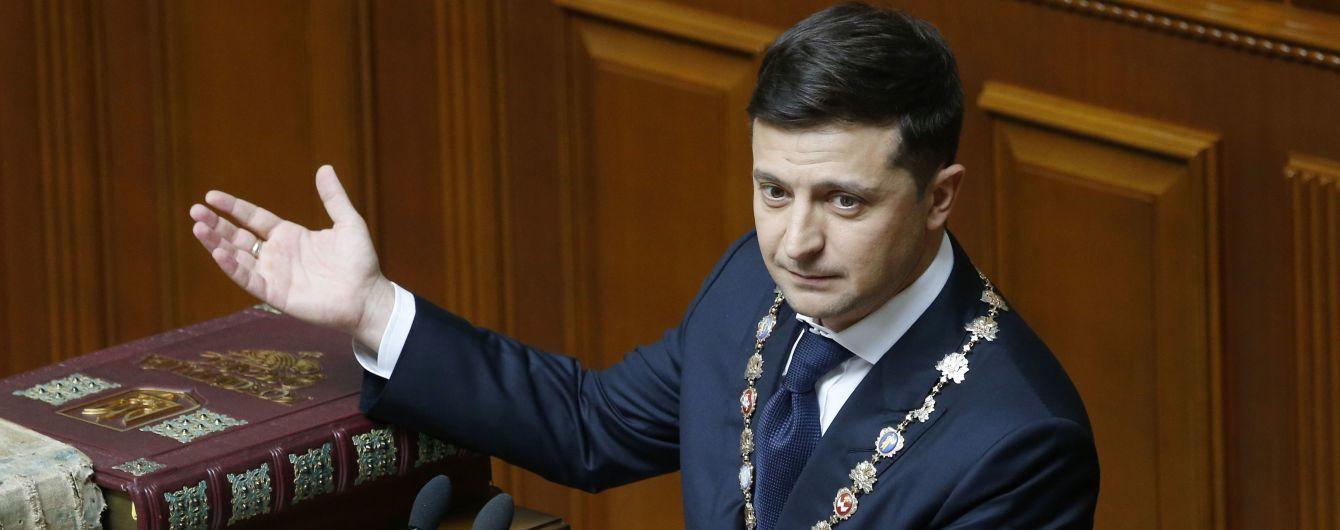 В Раде зарегистрировали законопроект Зеленского о незаконном обогащении. Обнародован текст