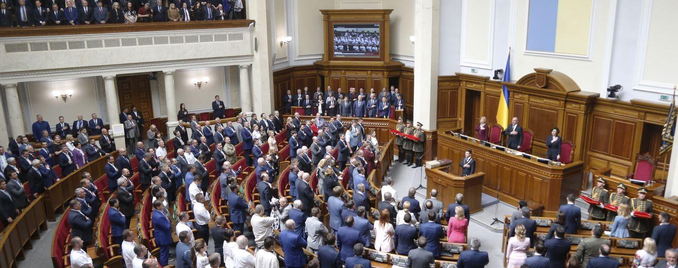 Зеленский после инаугурации проведет консультации с фракциями по роспуску Рады – нардеп