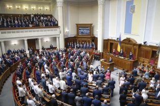 Зеленський після інавгурації проведе консультації з фракціями щодо розпуску Ради – нардеп