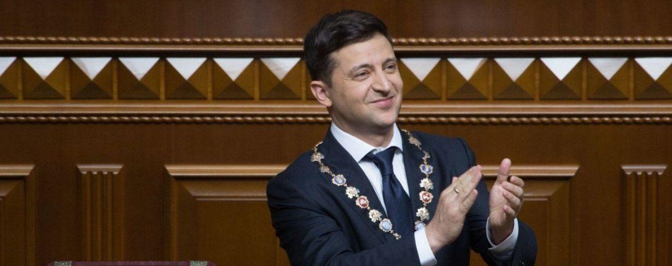 Петиция в поддержку президента Зеленского набрала 25 тысяч голосов
