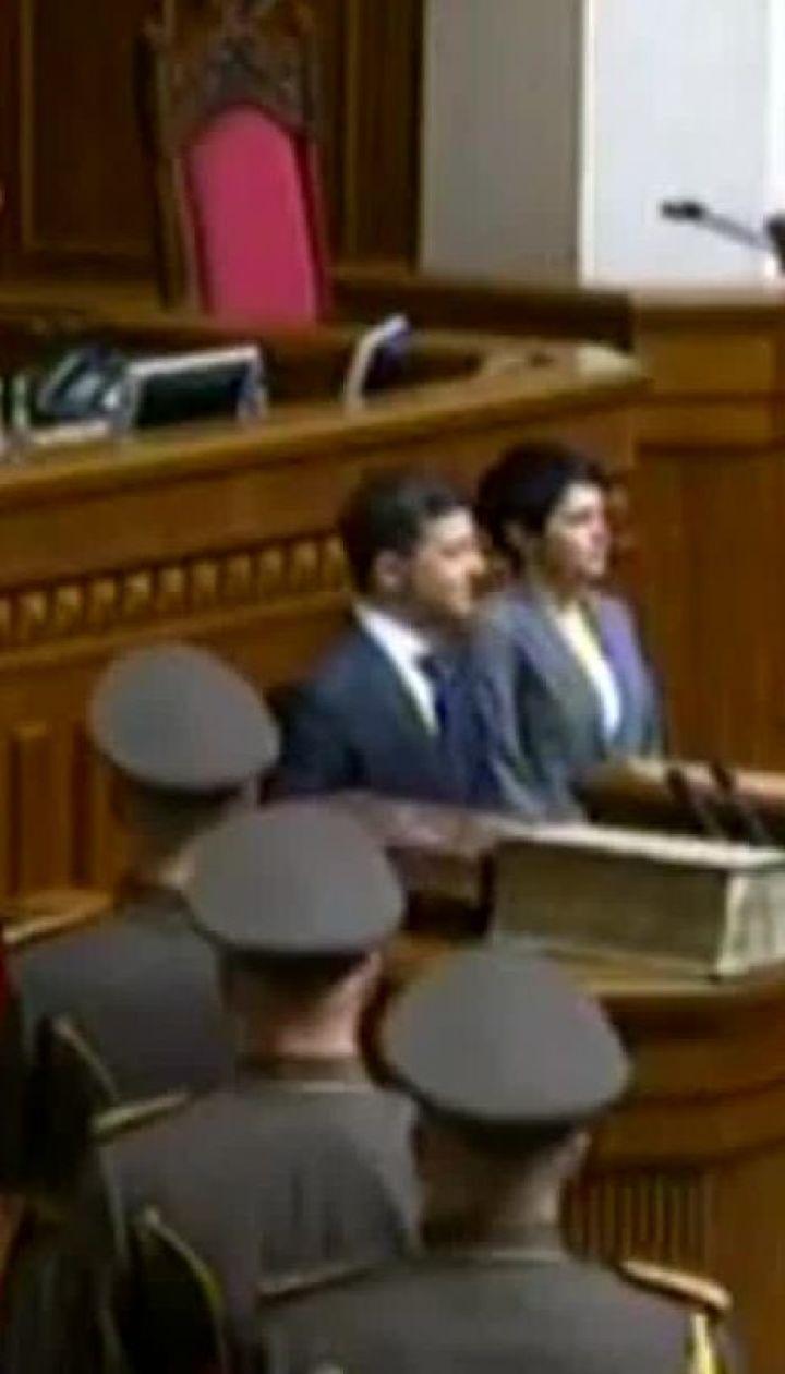 Під час інавгурації Зеленського впало посвідчення президента