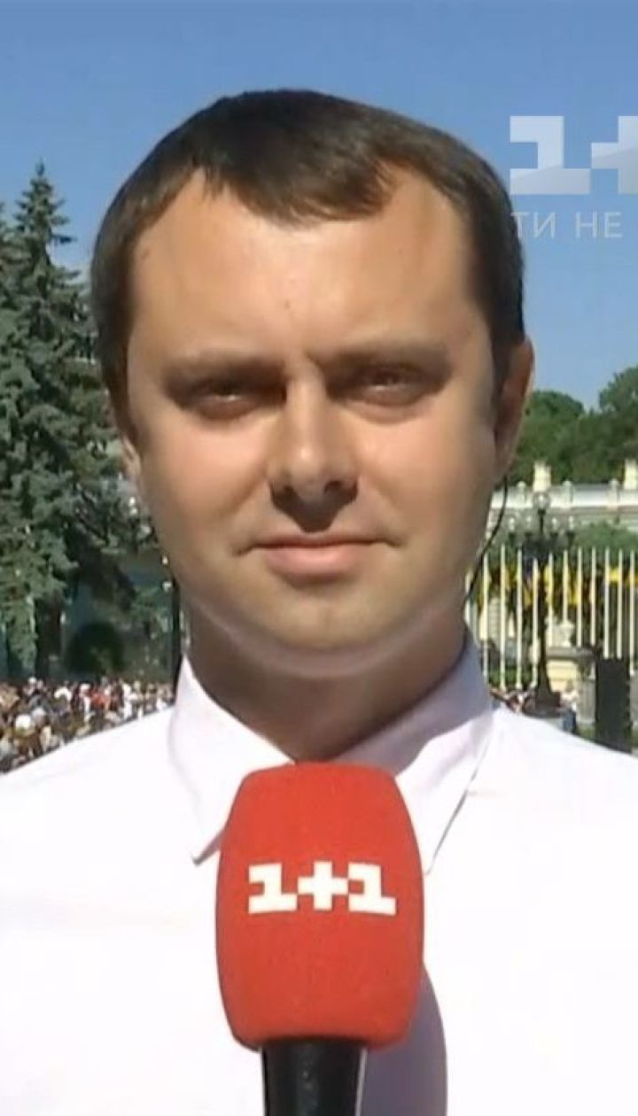 Киевляне собрались возле Мариинского дворца, чтобы встретить новоизбранного президента перед инаугурацией