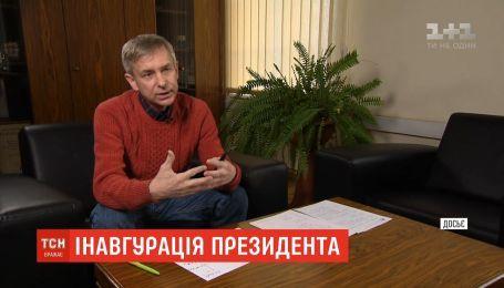 Эксперт рассказал, кто из президентов Украины наиболее полно воспользовался полномочиями во времена правления