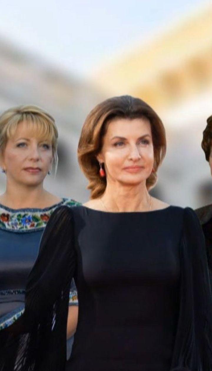 Благотворительность, официальные выступления и нововведения: чем запомнилась жены президентов Украины