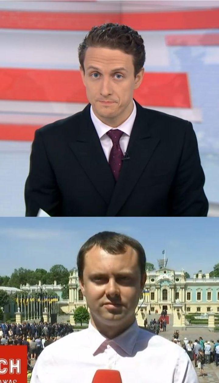 Киевляне не спешат расходиться из-под ВР и Мариинского дворца после инаугурации президента