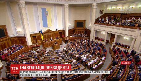 Депутати морально готові до дострокових виборів