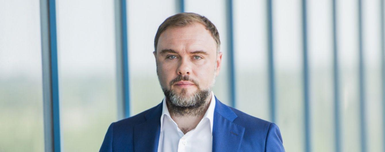 Депутат от БПП Загорий заявил, что уходит из политики