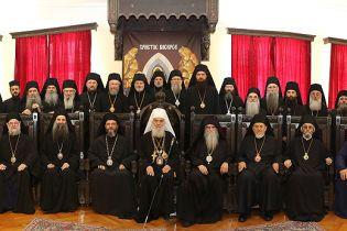 Сербская церковь заявила, что не признает Православную церковь Украины