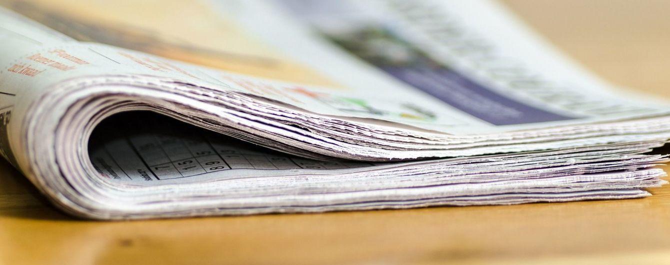 """Газета """"Сегодня"""" прекращает свое существование"""