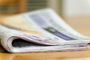 """Газета """"Сегодня"""" припиняє своє існування"""