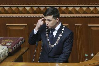 Первый в истории роспуск Рады посреди инаугурации: как Зеленский распускал парламент