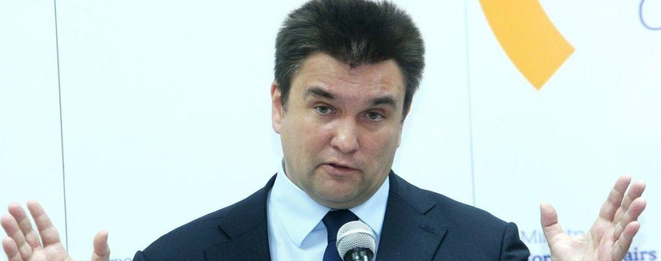 Реформа процесу прийняття до ЄС ускладнить вступ для України - Клімкін