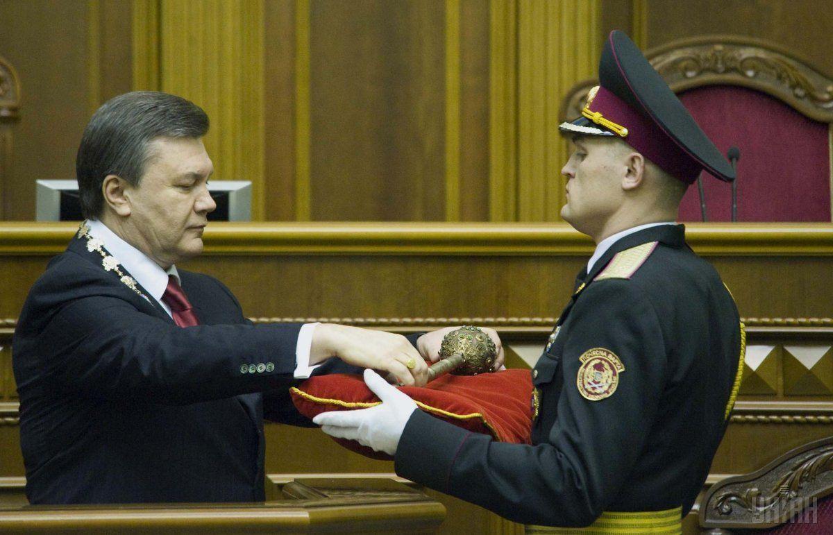 Янукович присяга, 2010