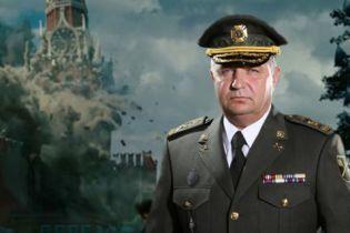"""""""Мы идем вперед"""". Полторак выложил в соцсети свое фото на фоне разрушенного Кремля"""