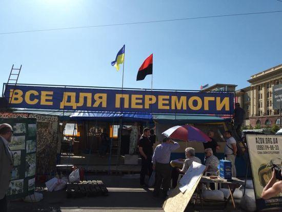 """Відомий волонтерський намет """"Все для перемоги"""" в центрі Харкова відновили після підпалу"""