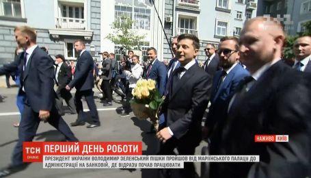 Зеленський у супроводі своїх прихильників пішки прийшов до Адміністрації президента