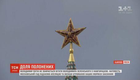 Путин не будет поздравлять Владимира Зеленского с инаугурацией