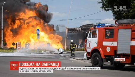 Пожар произошел на заправке в Житомире