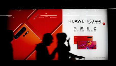 Google припиняє співпрацю з Huawei. Чого чекати власникам смартфонів