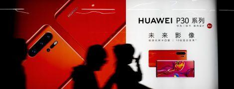 Google частично прекращает сотрудничество с Huawei. Чего ждать владельцам смартфонов