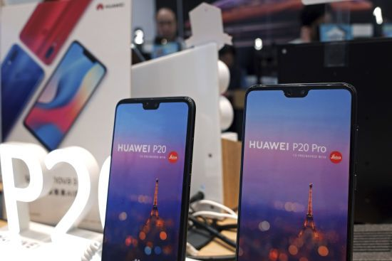 Microsoft призупиняє співпрацю з Huawei після указу Трампа - ЗМІ