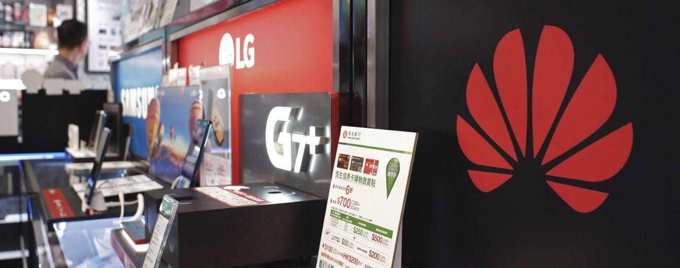 США позволили Huawei временно возобновить работу в стране