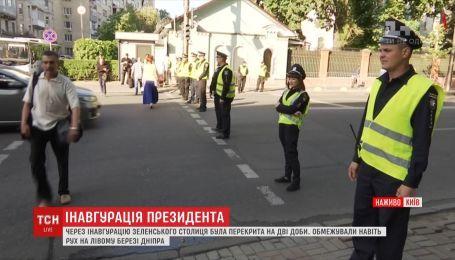Пробок на киевских дорогах в связи с инаугурацией уже нет