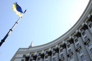 Кабмин поддержал кандидатуры от Зеленского на должности руководителей восьми ОГА