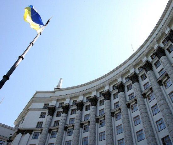 Верховна Рада затвердила новий склад Кабміну