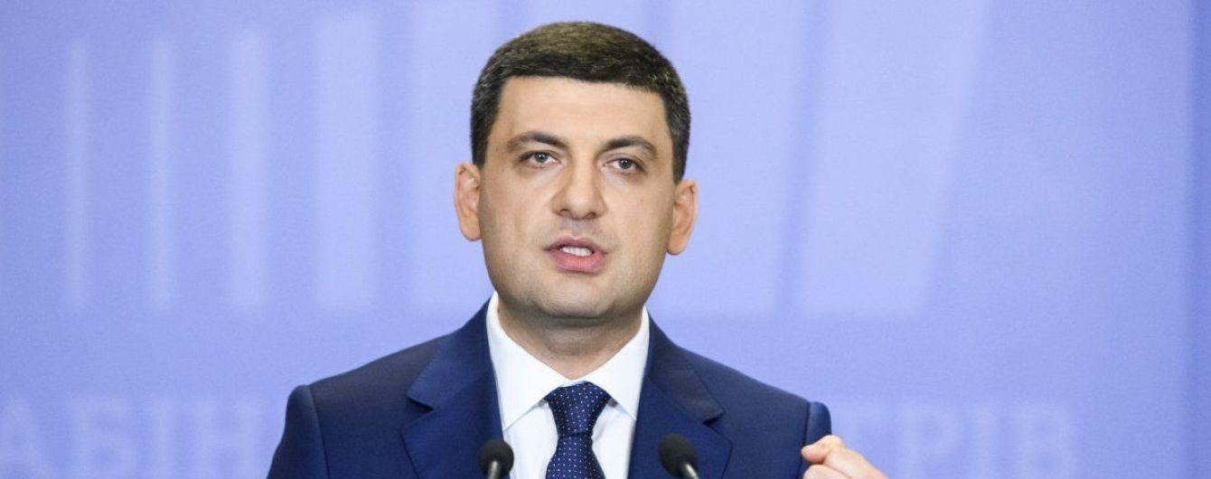 """""""Эмоции взяли верх"""": реакция чиновников на отставку Гройсмана"""