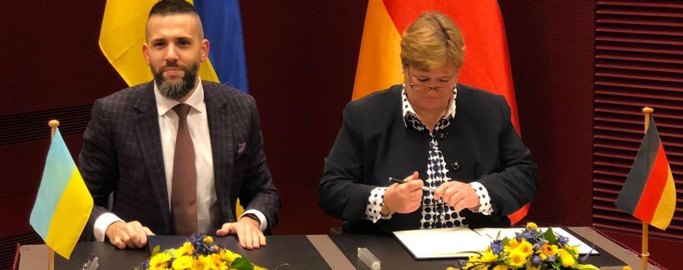 Україна отримає від Німеччини 82 мільйони євро: на що витратять гроші