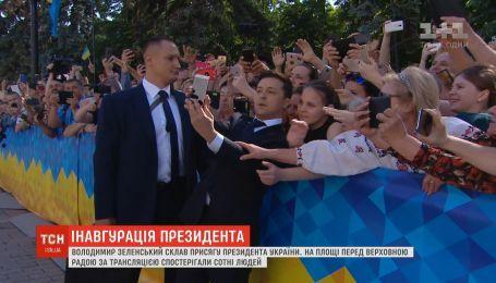 Впервые в истории Украины президент на собственную инаугурацию пришел пешком