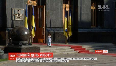 Перший робочий день: Зеленський проводить перемовини з іноземними делегаціями