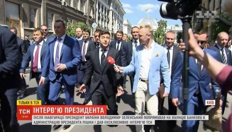 Эксклюзив ТСН: первое интервью Зеленского по пути к АП