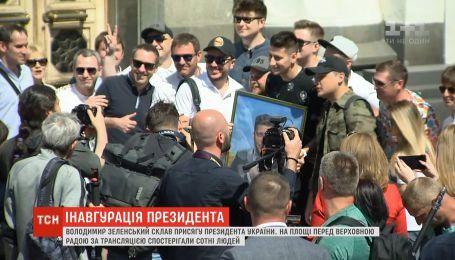 Селфі, вітання й овації: як українці зустрічали Зеленського