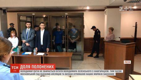 Россия готова обсуждать вопрос обмена пленными - Песков